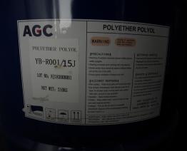 Polyol YB-R001-15J